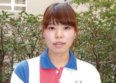佐藤 あゆみさん