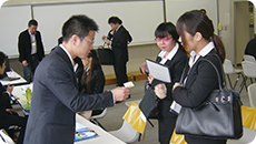 Pont.4  就職試験に役立つ最新情報