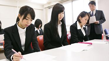 試験対策集中講座